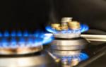 Стоимость газоснабжения в Запорожье в ноябре 2017 года
