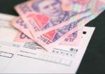 Пеня при задолженности за ЖКУ: когда введут и кого освободят от штрафа за неуплату