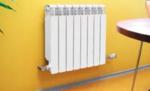 Украинцы предлагают изменить правила отключения квартир от централизованного отопления