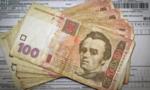 Как оплатить коммунальные услуги с помощью платежных сервисов в Киеве в 2017 году: подробности