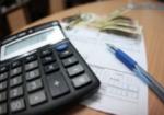 Завышенные тарифы на ЖКУ: сколько средств переплатили потребители в Украине в 2016-2017 годах
