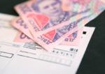 Сколько заплатят за ЖКУ потребители в Кропивницком в отопительном сезоне