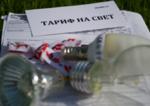 Сколько стоит электричество в Одессе в ноябре 2017 года