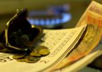 Оплата газа: как получить квитанцию на потребленное топливо в Киеве в ноябре 2017 года