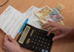 Госстат: сколько субсидий начислили киевлянам в октябре 2017 года