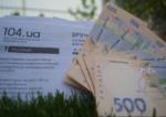 Правила оформления субсидии на оплату ЖКУ в IV квартале 2017 года
