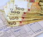 Киевляне требуют штрафовать поставщиков ЖКУ за несвоевременное предоставление коммунальных квитанций