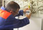 В Украине запретили установку общедомовых счетчиков газа без согласия потребителей: закон №5722