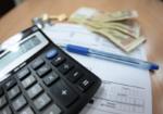Стоимость централизованного отопления в Житомире в декабре 2017 года