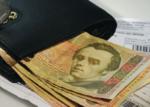 Как использовать субсидию на ЖКУ в случае отказа от потребления услуги