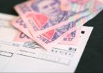 Штраф за неуплату, новые квитанции и монетизация субсидий: нововведения закона «О ЖКУ»
