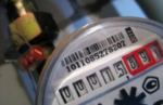 В Киеве снизили тарифы на холодную воду: подробности