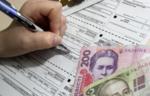 Как будут предоставляться коммунальные услуги в Украине: закон «О ЖКУ»