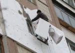 В Украине в 2018 году будет действовать Фонд энергоэффективности: подробности
