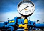 Стоимость природного газа в Харькове в декабре 2017 года
