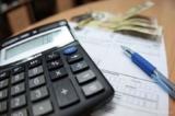 В «Ощадбанке» временно прекратят прием квитанций на оплату ЖКУ: подробности