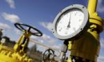 В Украине в 2018 году изменится формула расчета тарифа на газ: Кабмин