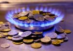В Украине изменили правила формирования квитанций на оплату газа: подробности