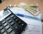 Правила начисления стоимости газа при перерыве в поставках горячей воды в Киеве