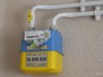 Вступил в силу Закон Украины об изменении порядка установки счетчиков газа: подробности