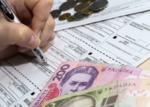 Какие доходы не учитываются при начислении субсидии в Украине в 2018 году