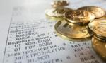 Как будут прекращать поставку коммунальных услуг при задолженности в 2018 году: Закон Украины «О ЖКУ»