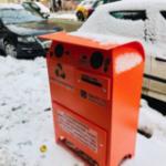 Где в Киеве установят контейнеры для сбора опасных бытовых отходов: перечень адресов