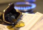 Цена газоснабжения в Ужгороде в январе 2018 года