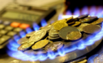 Стоимость газоснабжения в Одессе в январе 2018 года