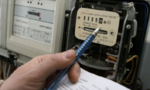 Стоимость электричества в Чернигове в январе 2018 года