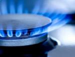 Газоснабжение в Украине: как и в каких случаях будут прекращать поставку газа в 2018 году