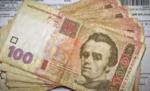 Как начисляли стоимость отопления в Киеве за январь 2018 года: подробности