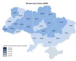 Стало известно, какого качества газ потребляли украинцы в январе 2018 года