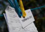 Стоимость электрической энергии в Черновцах в феврале 2018 года