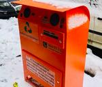 Правила раздельного сбора опасных бытовых отходов в Киеве в 2018 году