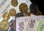 Когда и как монетизируют субсидии на уровне потребителей: Минсоцполитики