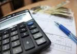 Как будут начисляться субсидии на оплату ЖКУ для ОСМД и ЖСК в Украине в 2018 году