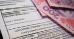 Стоимость электроснабжения в Николаеве в феврале 2018 года