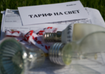 Цена электрической энергии в Ужгороде в феврале 2018 года