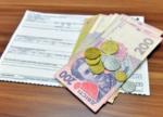 В Украине намерены ввести новый порядок начисления субсидий на оплату ЖКУ: подробности