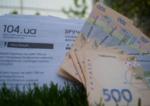 Стоимость газа в Луцке в марте 2018 года
