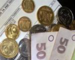 Объемы финансирования субсидий и льгот в Украине в январе-феврале 2018 года
