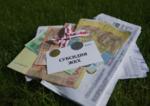 Правила начисления субсидий в Украине в 2018 году