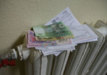 Стоимость централизованного отопления в Черновцах в марте 2018 года