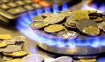 Тарифы на газ в Черновцах в марте 2018 года