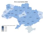 Показатели качества газа в регионах Украины в апреле 2018 года: инфографика