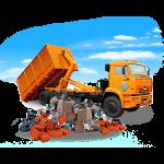 Как заказать вывоз мусора