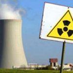 Допуск СРО на объекты использования атомной энергии